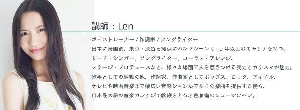 voice_leo