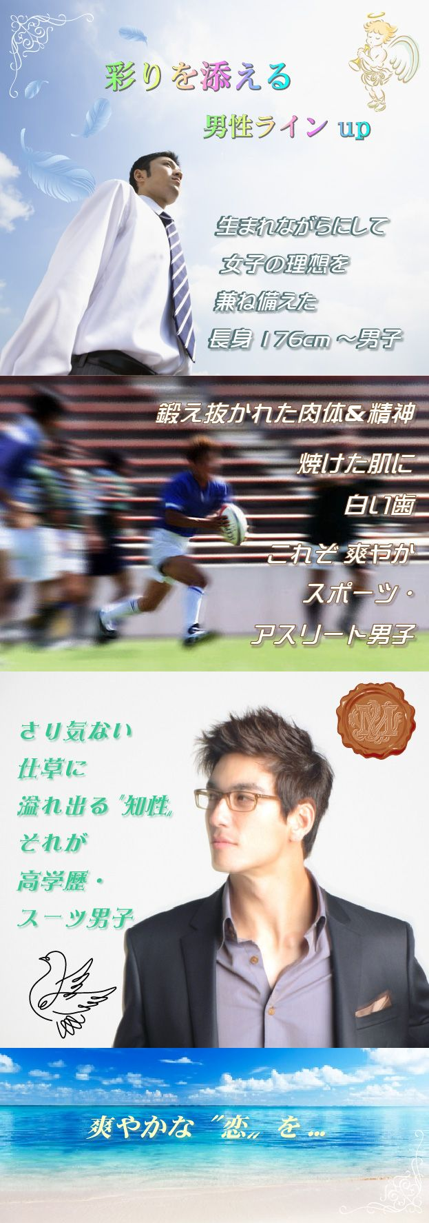 01_176_spo_6dai_02