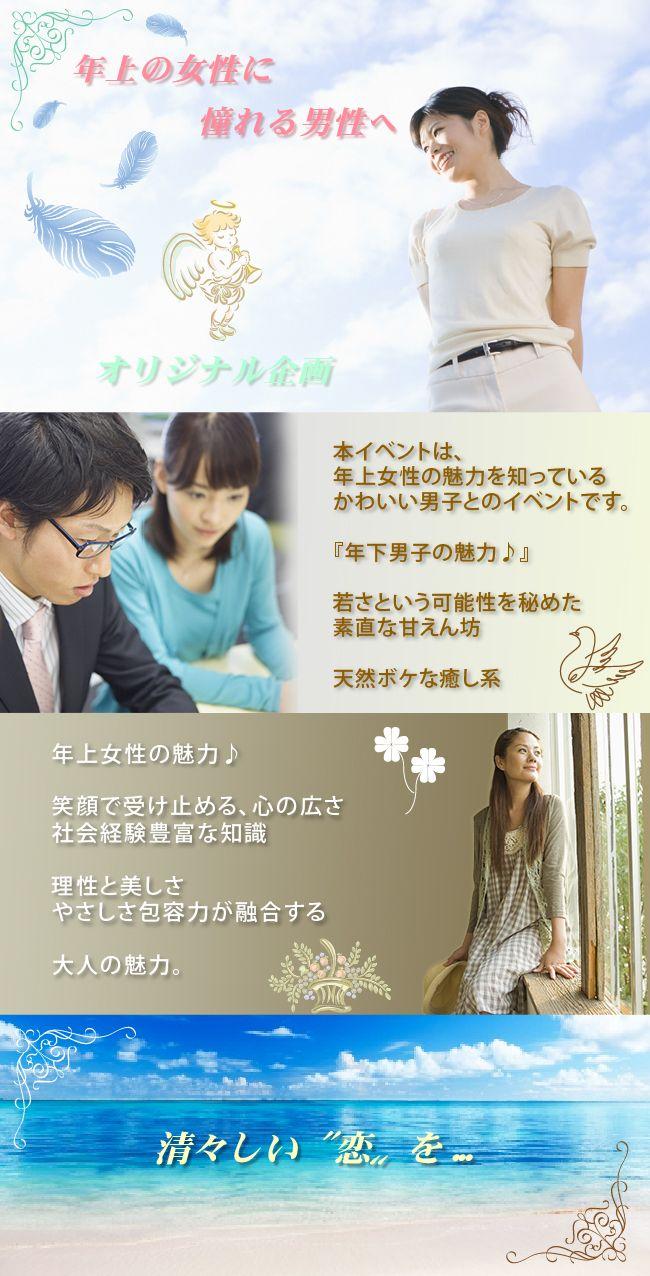 01_tosiuejyosei_02