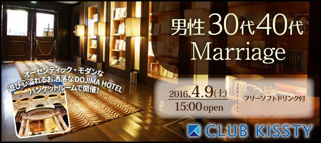 0409_堂島_650×290