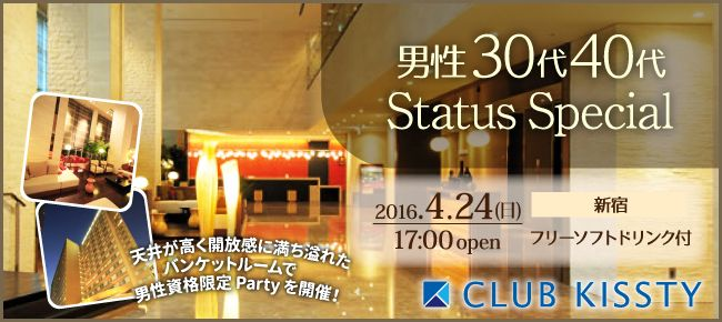 0424_新宿_650×290