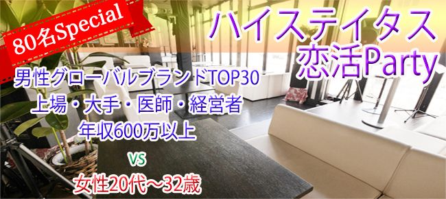 326ジャパンレイヤーMJ_edited-1