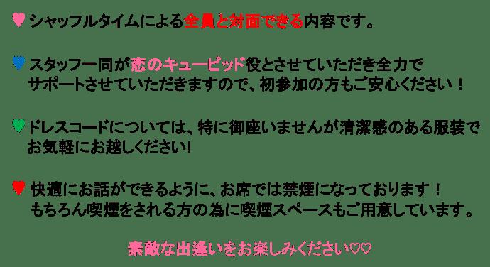 【プチ街】MJ本文③