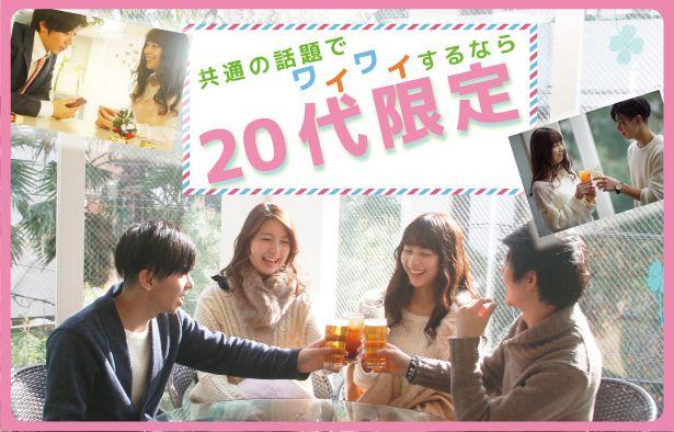 ジャパンHTML_20代
