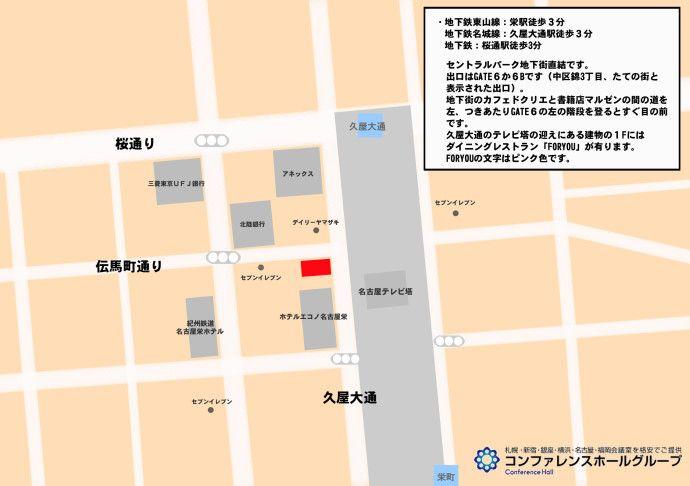 名古屋地図