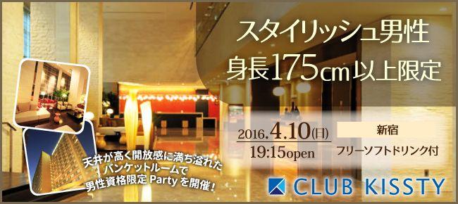 0410_1915_新宿_650×290