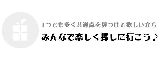 太 ヒッチハイク