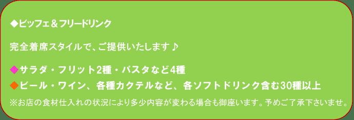 【プチ街】VT