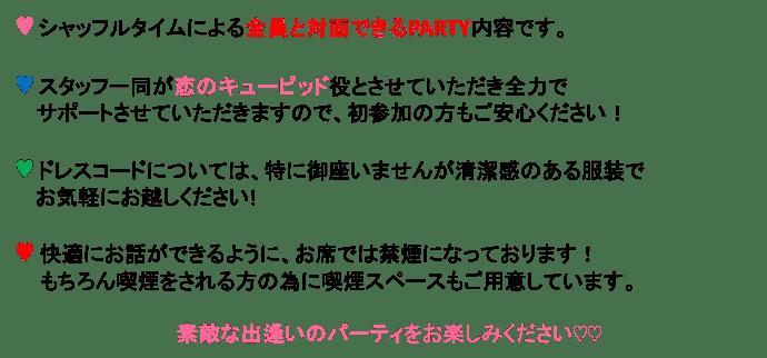 図40png