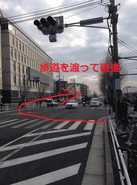 edited 日吉駅の直線