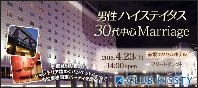 0423_赤坂エクセル_650×290