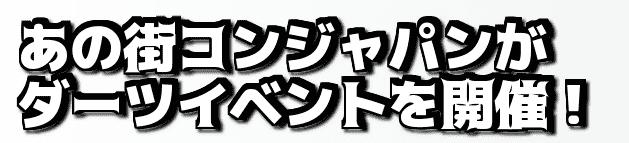 freefont_logo_amemuchigothicu (4)