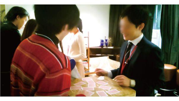 game_yousu8