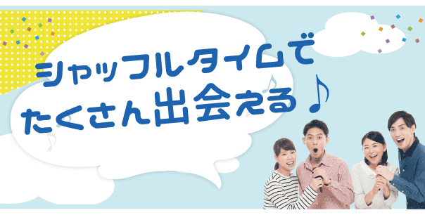 karaoke_deaeru