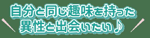 karaoke_deaitai