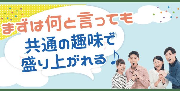 karaoke_moriagareru