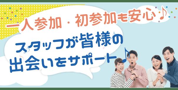 karaoke_suport