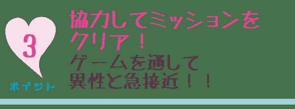 nomitomo-sozai-8