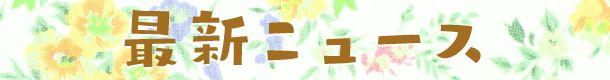 r-ohitori-01