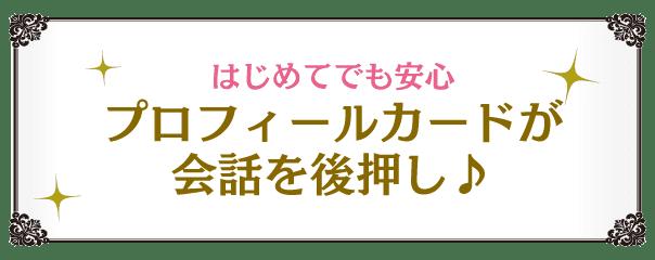 r-otona-san-02
