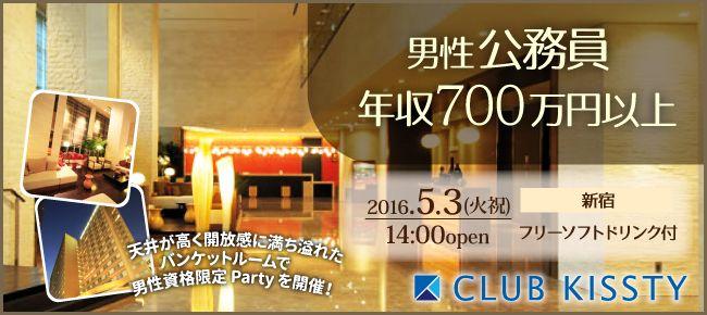 0503_新宿_650×290