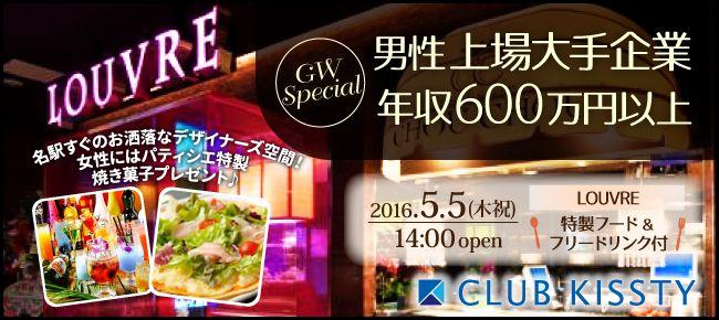 0505_1400_名古屋_650×290
