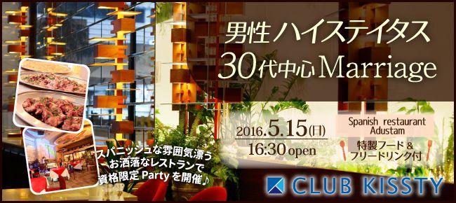 0515_1630_大阪Adustam_650×290