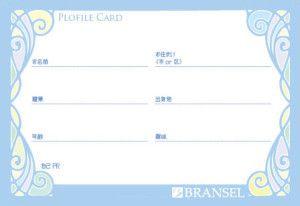 plofile_card