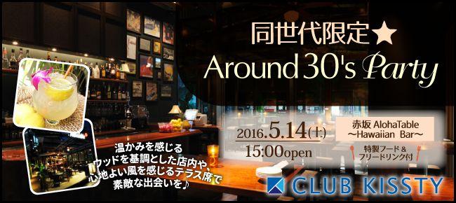 0514_赤坂Aloha_650×290