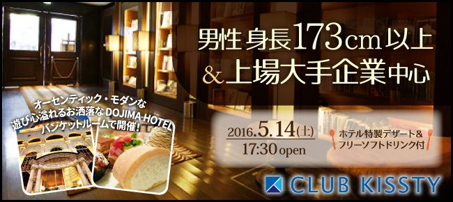 0514_1730_堂島_650×290