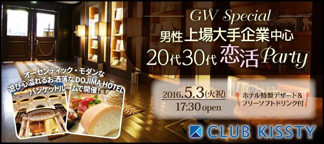 0503_1730_堂島_650×290