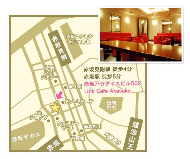 Link Cafe Akasaka