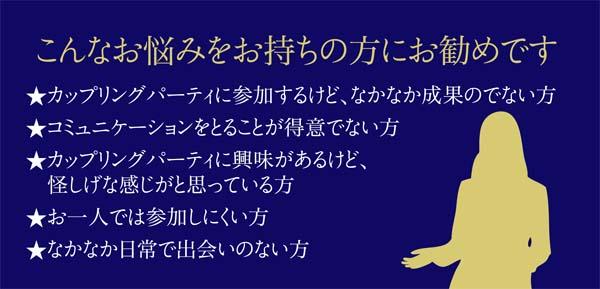 MIP_HP