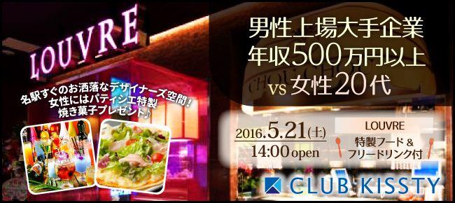 0521_1400_名古屋_650×290