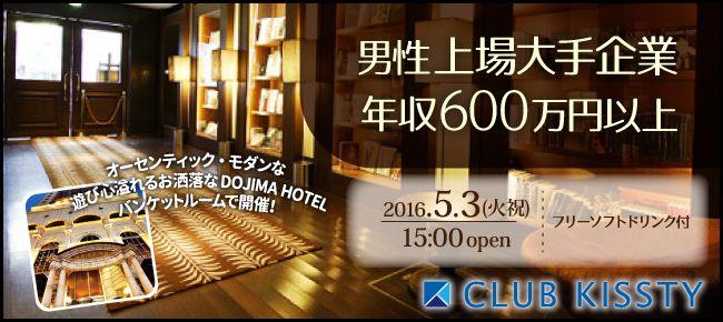 0503_堂島_650×290