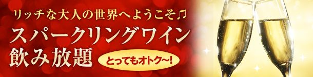 banner_drink
