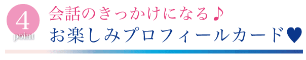 chopiri-sozai-5