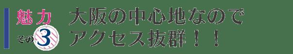 doujima_p_miryoku3