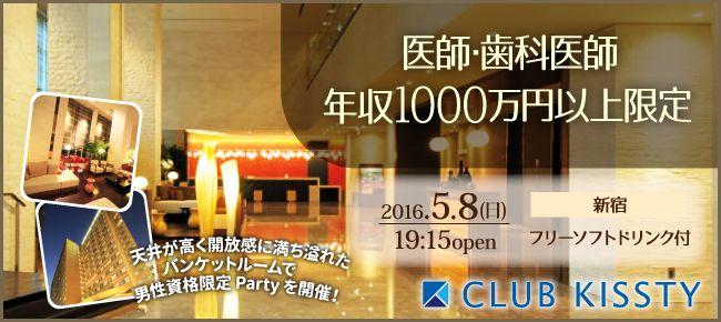 0508_1915_新宿_650×290