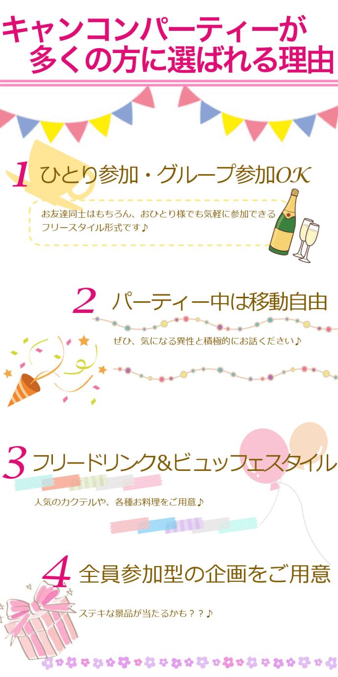 japan_LP1