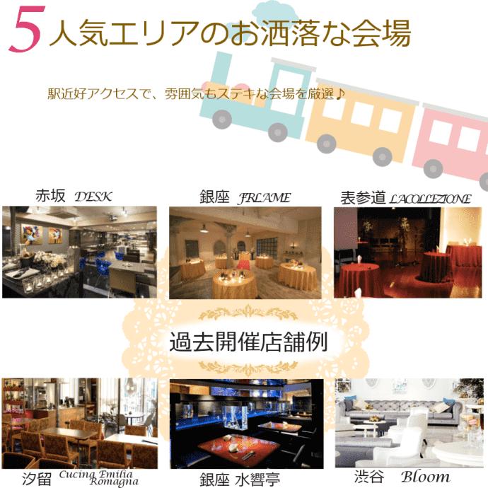 japan_LP2