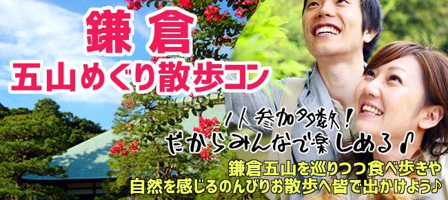 kamakura_gozan_bn3_img