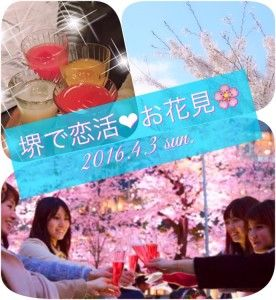 m1sakai_hanami