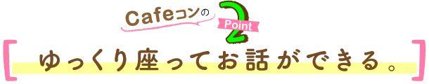 point-2