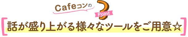 point-3