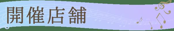 r-jazzcon-03