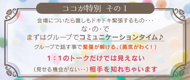 r-kp_konkatsu-032