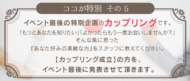 r-kp_konkatsu-072