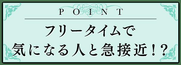 r-sapporo_kp-10