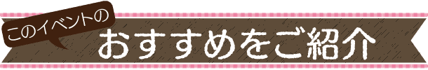 r-sweet-03